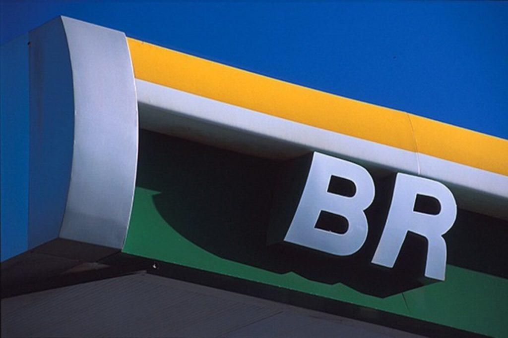 BR Distribuidora muda nome e passa chamar Vibra Energia