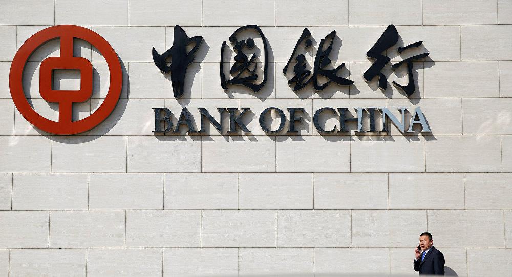 Banco Central da China já movimentou US $ 300 milhões em Yuan Digital