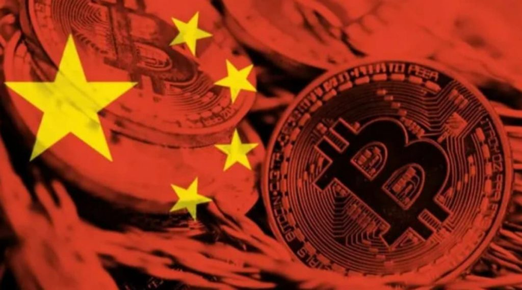 Banco central da china afirma que Stablecoins impõem riscos ao sistema monetário internacional
